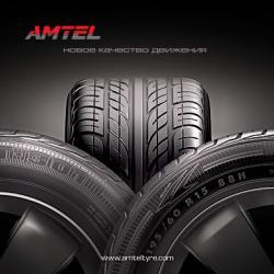 Разработка имиджа для рекламной кампании «Амтел»