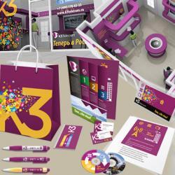 Разработка фирменного стиля  К3 telecom. Оформление офиса продаж. Буклеты, рекламные модули.
