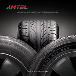 Разработка имиджа для рекламной кампании «Амтел».