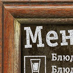 Дизайн меню кафе ГСМ.