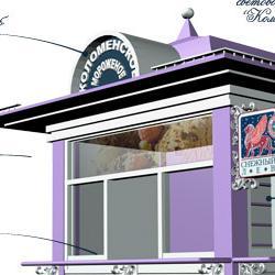 Разработка дизайна палатки «Коломенское мороженое».