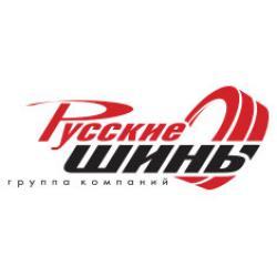 Разработка логотипа и фирменного стиля компании Русские шины