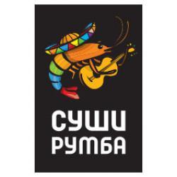 Разработка логотипа и фирменного стиля и меню кафе Суши румба